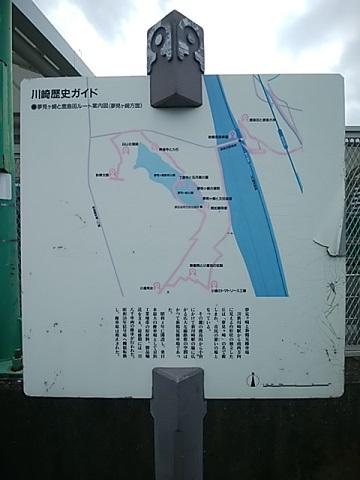 新鶴見操車場