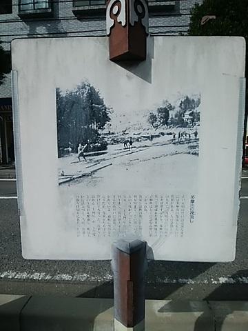 丸山教本庁の文学碑