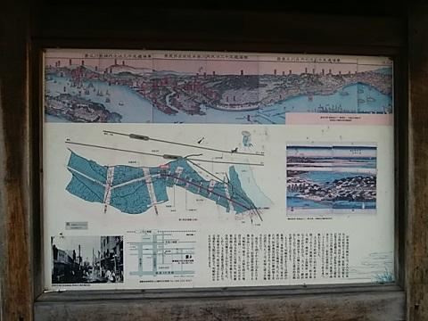 東海道と川崎宿