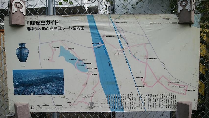 夢見ヶ崎と鹿島田ルートマップ