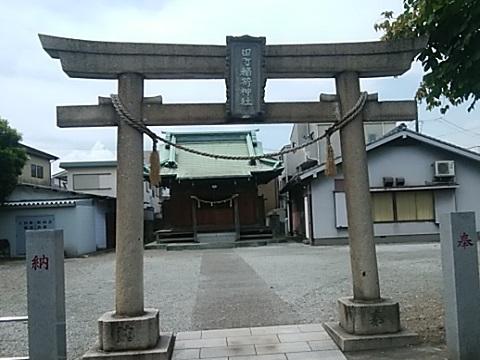 田町稲荷神社鳥居