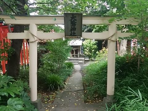 若宮八幡宮大鷲神社