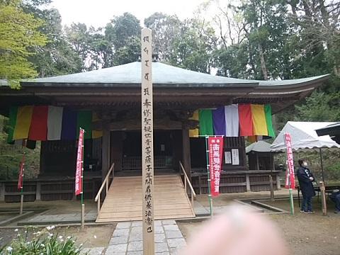 王禅寺観音堂