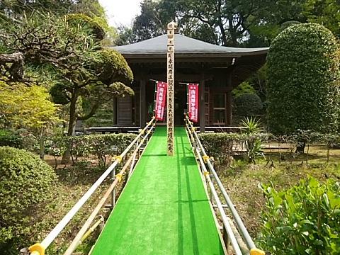 泉谷寺観音堂