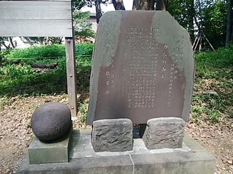 西八朔杉山神社力石