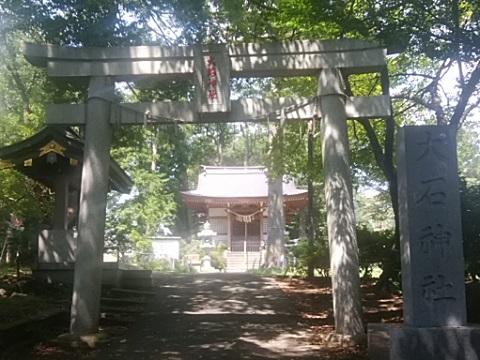 大石神社鳥居