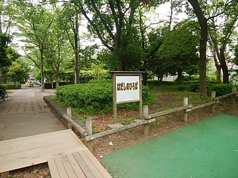平和公園周辺