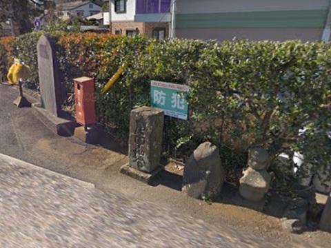 愛甲宿の道標