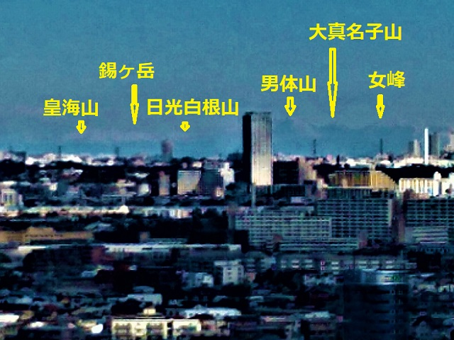 桝形山展望台日光の山