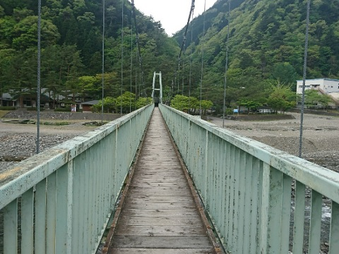 やまびこ橋