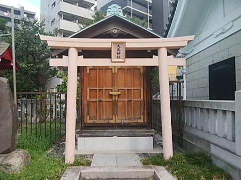 鶴見神社大島神社