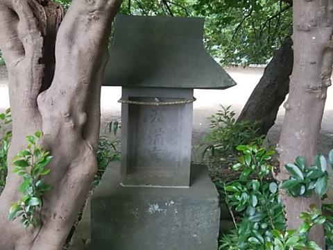 川和八幡神社天満宮