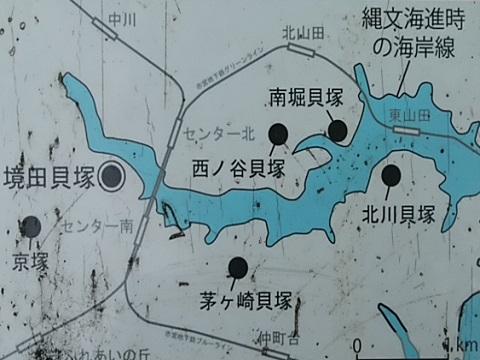 都筑区の貝塚マップ